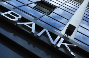 Банковская система, зачем банки предлагают депозиты?