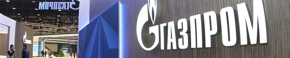 GAZP — Газпром